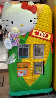 hello_kitty_popcorn