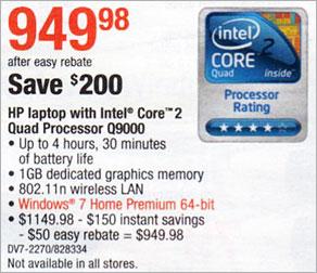 quad-processor-c