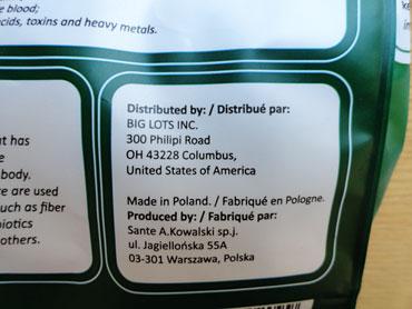 Polish cereal