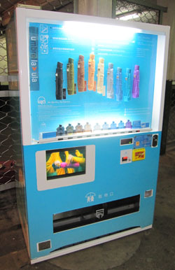 Umbrella vending machine in Hong Kong