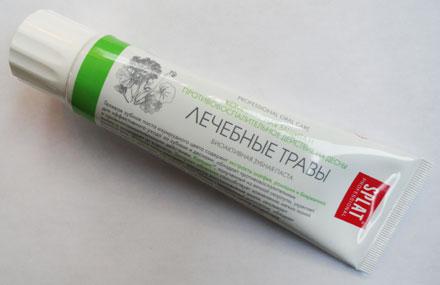 splat toothpaste